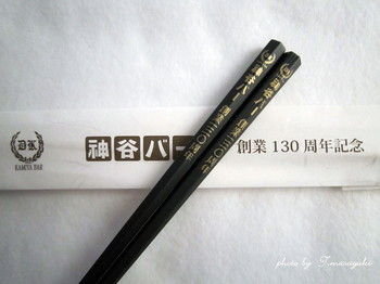 20101016_IMG_0968.jpg
