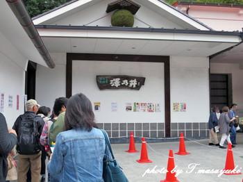 20161022aixy_0089.JPG