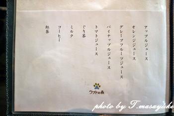 20161130eosm3_3634.JPG
